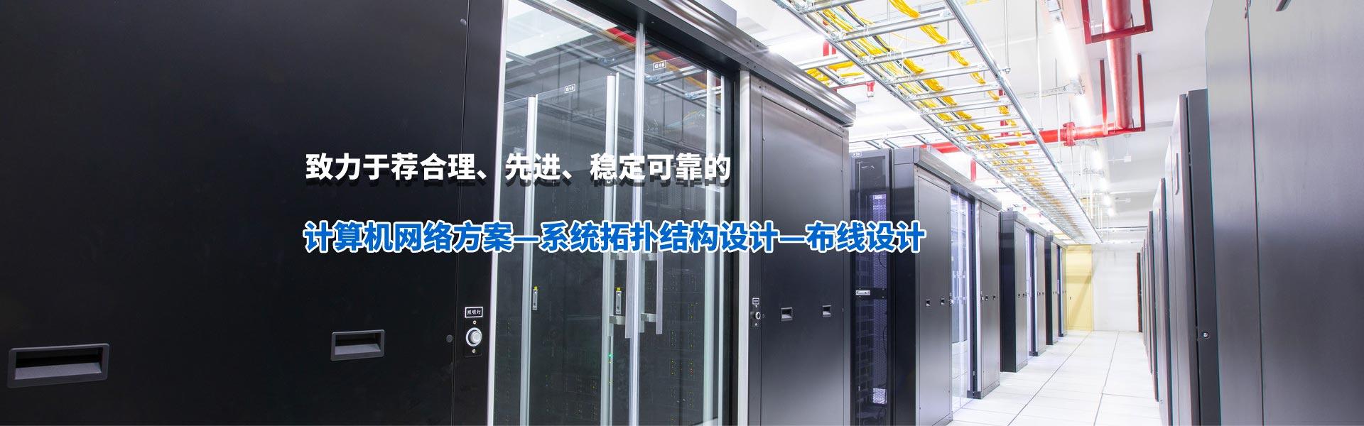 惠州闭路监控系统